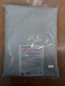 マメカルシウムサンド