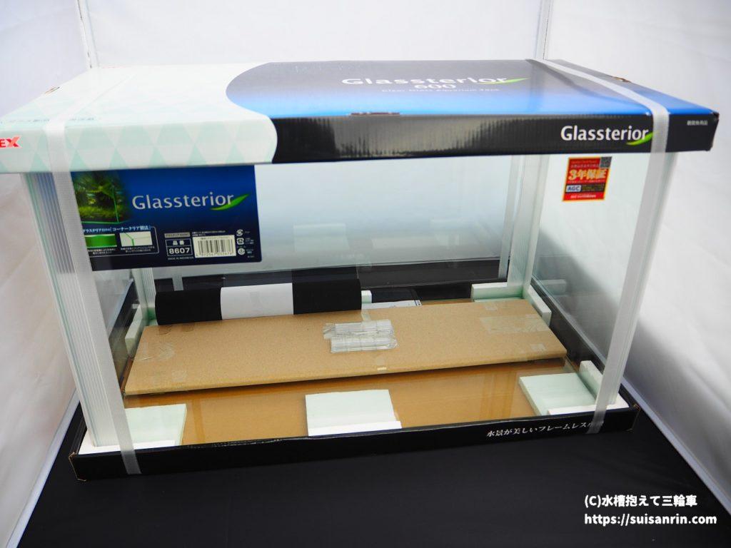 GEXグラステリア