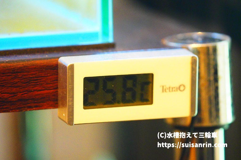 デジタル式水温計