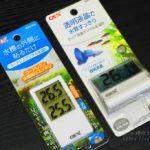 貼るだけ簡単・GEXコードレスデジタル水温計の実験&検証