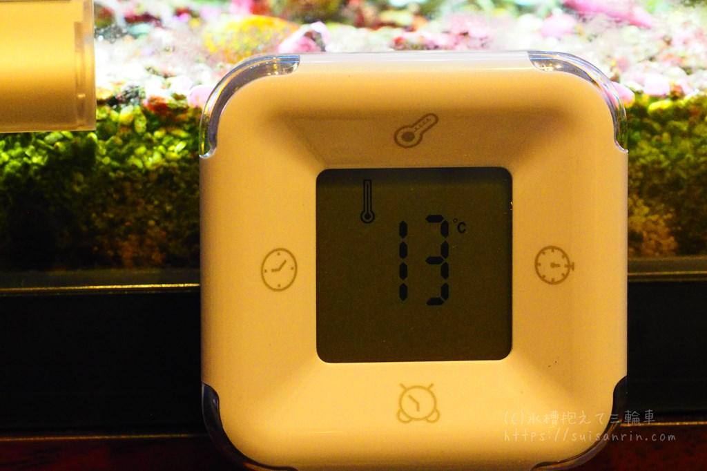 室温13℃