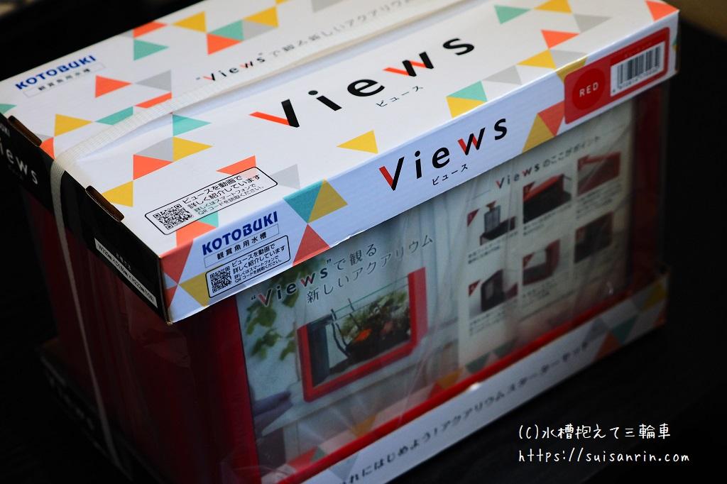 赤views